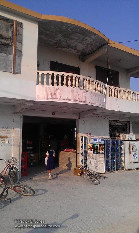 Jing Jing Store (Corozal town)