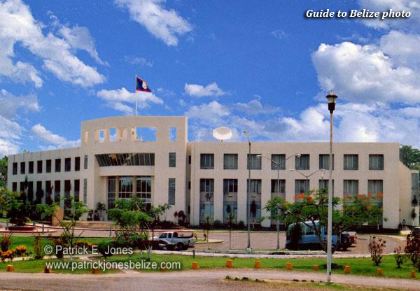 Administration Building (Belmopan)