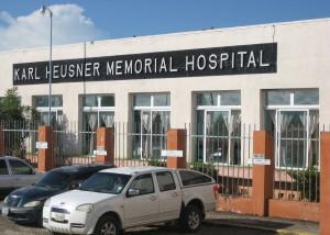 Karl Heusner Memorial Hospital