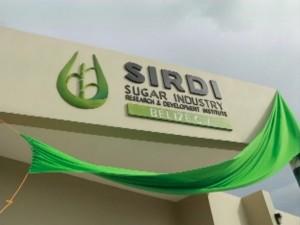 SIRDI-1-0001