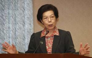 Dr. Po-Ya Chang