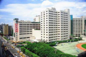 Far eastern hospital