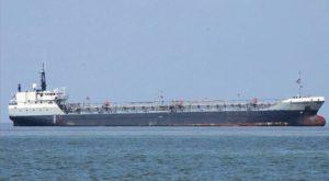 vessel 306