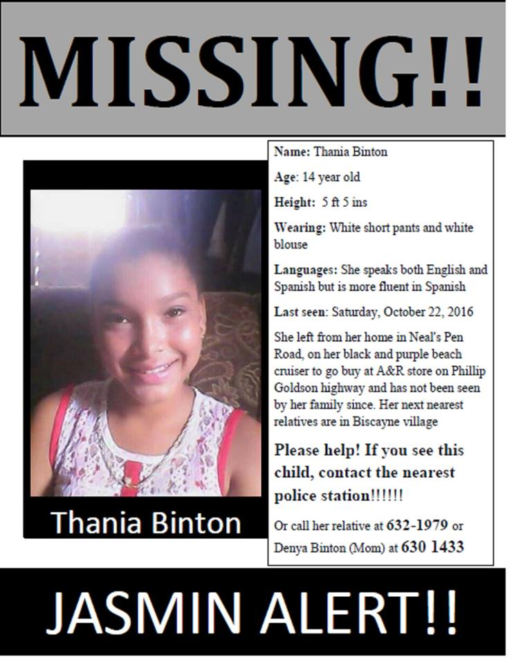 missing-jasmine-alert