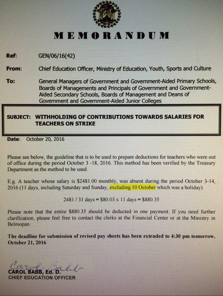 salary memo