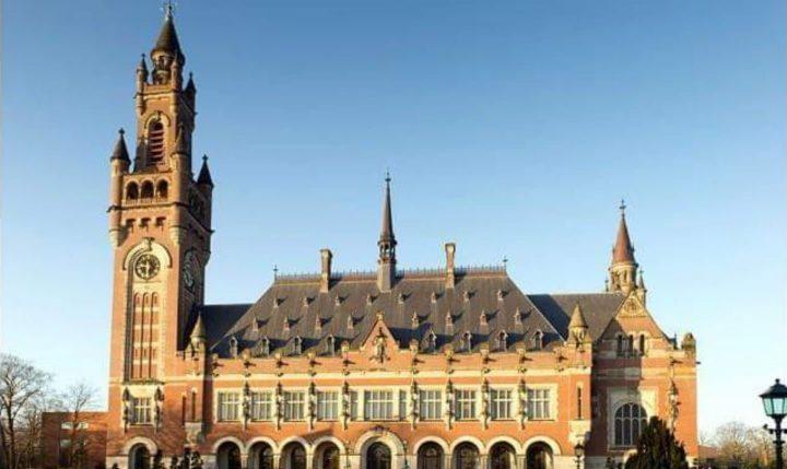 10 inter the ICJ