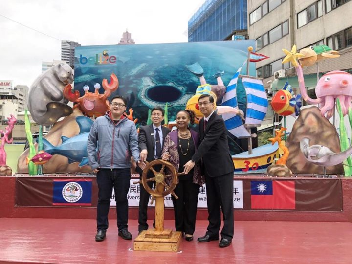 Taiwan Embassy unveils Blue Hole lantern for 2019 Taipei