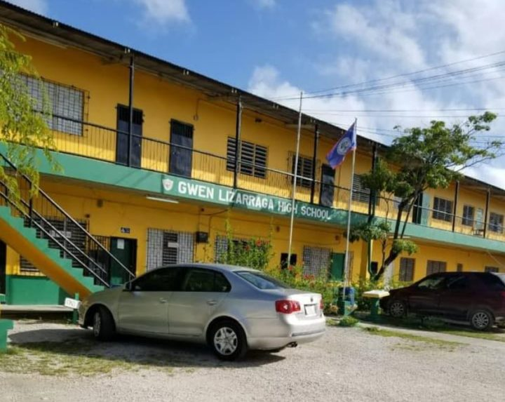 Gwen Lizarraga High School