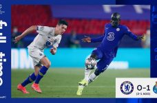 Chelsea lose but go on to Champions League semifinals
